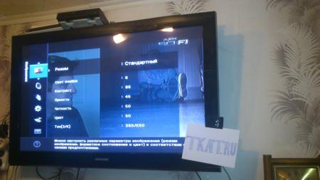 не ловит каналы на телевизоре филипс